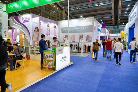 SHENZHEN, CHINA - CIRCA APRIL, 2019: atmosphere at China (Shenzhen) International Brand Underwear Fair space in Shenzhen Convention & Exhibition Center.