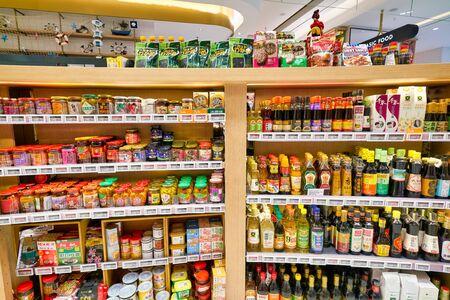 SHENZHEN, CHINA - CIRCA APRIL, 2019: goods on display at Ole' supermarket in MixC Shenzhen Bay.