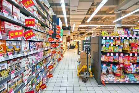 SHENZHEN, CHINA - CIRCA APRIL, 2019: goods on display at Carrefour Le Marche supermarket in Shenzhen. Editorial
