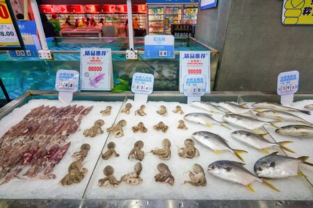 SHENZHEN, CHINA - CIRCA APRIL, 2019: chilled seafood on display at Carrefour Le Marche supermarket in Shenzhen.