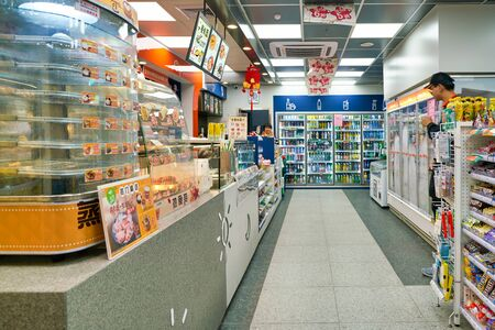 SHENZHEN, CHINA - APRIL 7, 2019: interior shot of 7-Eleven store in Shenzhen. 7-Eleven Inc. is a Japanese-American international chain of convenience stores. Editorial