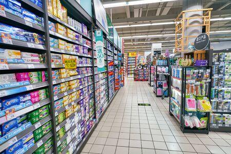 SHENZHEN, CHINA - CIRCA APRIL, 2019: interior shot of Carrefour Le Marche supermarket in Shenzhen. Redakční
