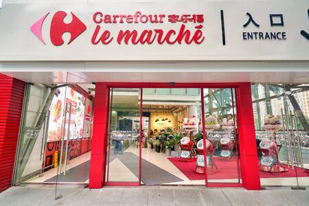 SHENZHEN, CHINA - CIRCA APRIL, 2019: entrance to Carrefour Le Marche supermarket in Shenzhen. Editorial