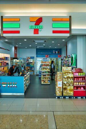 HONG KONG, CHINA - CIRCA NOVEMBER, 2019: 7-eleven convenience store in Hong Kong International Airport. Editorial