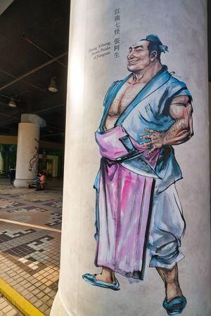 HONG KONG - JANUARY 23, 2019: character from Jin Yong's Wuxia novels seen at Hong Kong Heritage Museum. Redakční