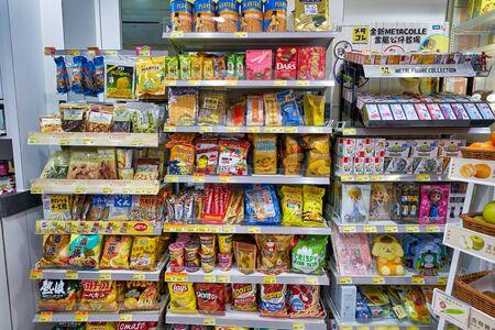 HONG KONG, CHINA - CIRCA JANUARY, 2019: interior shot of a 7-Eleven store in Hong Kong