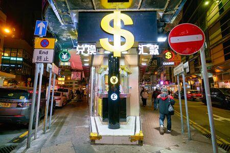 HONG KONG, CHINA - CIRCA JANUARY, 2019: currency exchange service seen in Hong Kong at night.