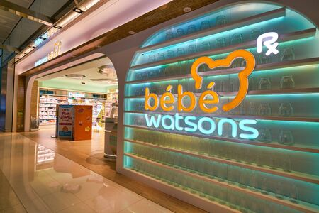 HONG KONG, CHINA - JANUARY 22, 2019: Watsons bebe storefront at IFC mall in Hong Kong. Watsons is the largest health care and beauty care chain store in Asia. Editoriali