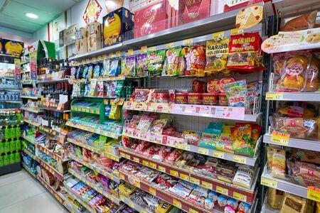 HONG KONG, CHINA - CIRCA JANUARY, 2019: interior shot of a 7-Eleven store in Hong Kong Sajtókép
