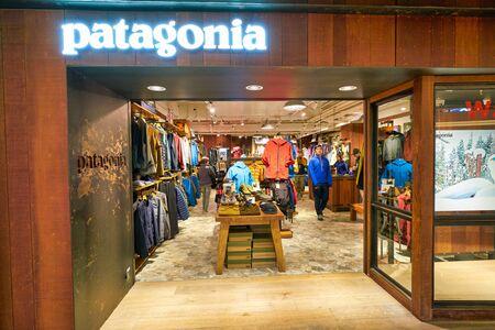 HONG KONG, CHINA - JANUARY 23, 2019: entrance to Patagonia store at New Town Plaza shopping mall in Sha Tin.