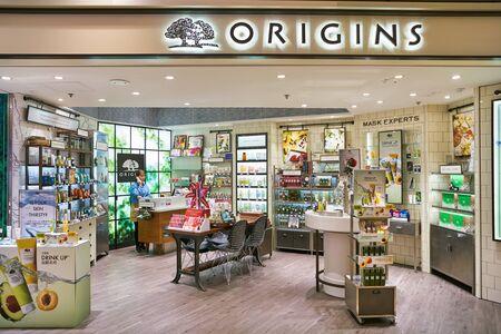 HONG KONG, CHINA - CIRCA JANUARY, 2019: Origins storefront in Elements shopping mall. Editorial