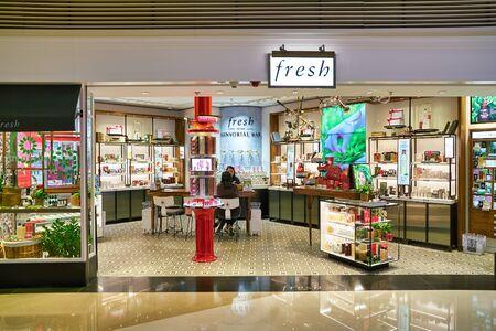HONG KONG, CHINA - CIRCA JANUARY, 2019: Fresh storefront in Elements shopping mall.