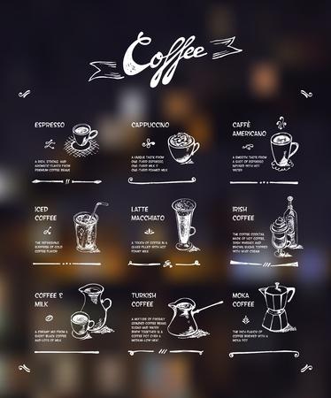 커피 메뉴를 선택합니다. 어두운 배경에 흰색 드로잉