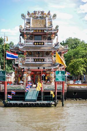 chao phraya river: Along the Chao Phraya River, Bangkok, Thailand