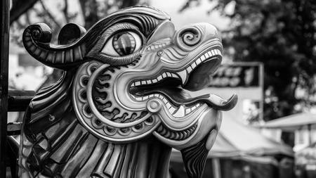 Dragon Ride at the fair. Stock Photo