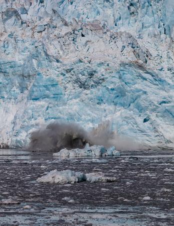disenchantment: Hubbard Glacier in Alaska. Stock Photo