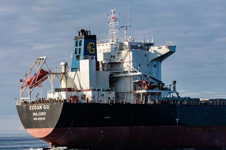 freighter: Freighter in the Strait of Juan de Fuca, British Columbia, Canada. Editorial