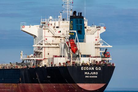 Large container ship in Strait of Juan de Fuca, Washington.