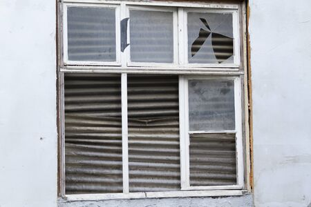 Outdoor shoot from a ramshackle Window  Stock Photo