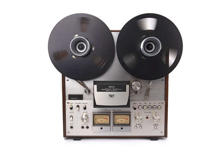 WETZLAR, Germany - Mai 1, 2020: AKAI GX 630d REEl to REEl Audio Tape Recorder. Made in: Japan from 1976-1978