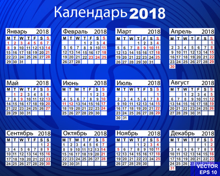 event planner: The calendar. New Year 2018. Year of yellow earth dog. Merry Christmas. Date. Illustration