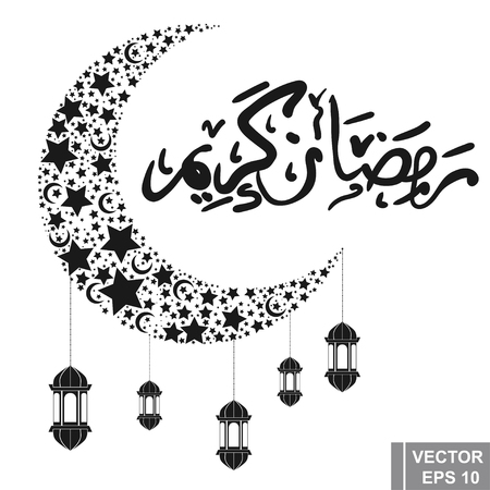 Ramadan Kareem. East style. Bright. For your design.