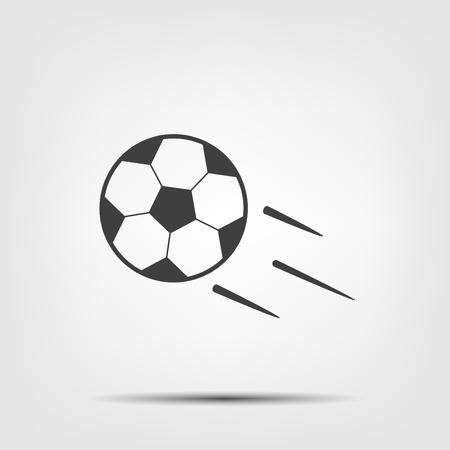 Ball shoot icon