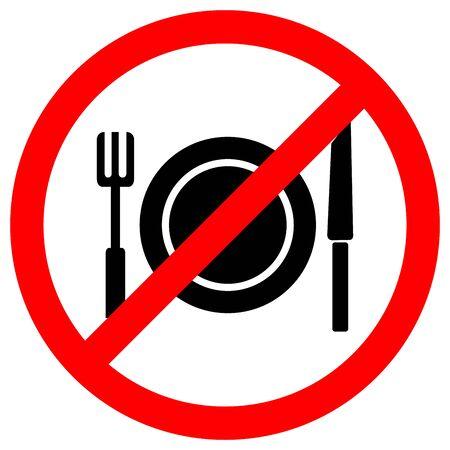 No Eating Symbol Sign, Vector Illustration, Isolate On White Background Label. EPS10  Çizim