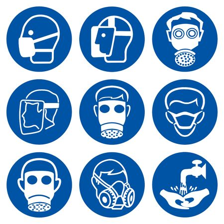 Set Of PPE Mandatory Protective Face Symbol Sign,Vector Illustration, Isolated On White Background Label. EPS10    イラスト・ベクター素材