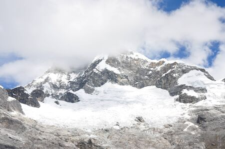 alpamayo: Chopicalqui  - Cordillera blanca  Stock Photo