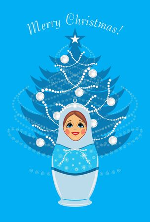 Snow maiden and shining Christmas fir tree. Postcard Vector
