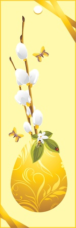 pussy willow: Easter egg and pussy willow branch. Festive card Illustration