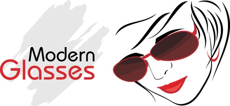 eyewear fashion: Stylish modern glasses. Icon for design Illustration