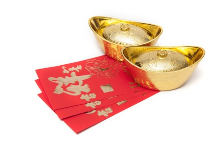 prosperous: Red envelopes and Gold for Chinese New Year on white background Stock Photo