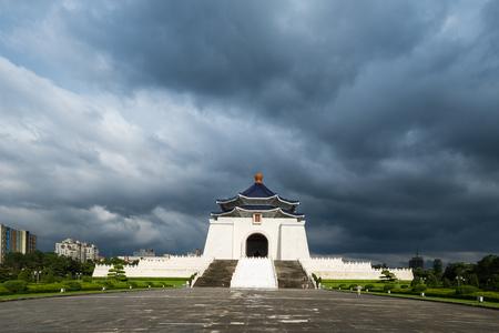 chiang kai shek memorial hall: Chiang Kai Shek memorial hall, Taiwan Editorial