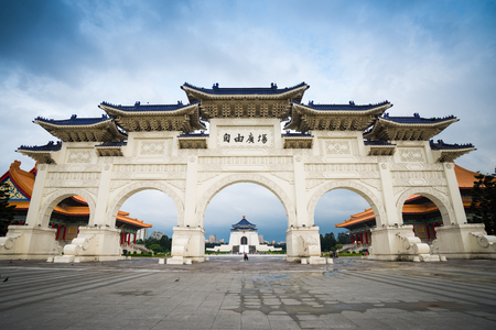 shek: Chiang Kai Shek memorial hall, Taiwan Editorial