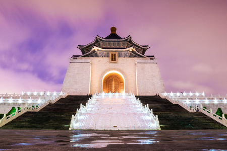 Taipei Chiang Kai Shek memorial hall photo
