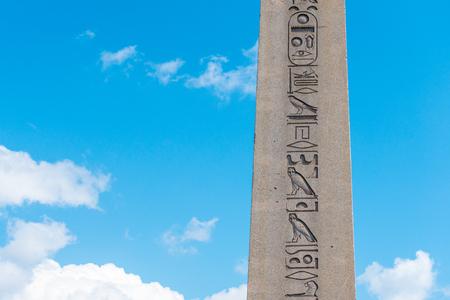 hippodrome: Obelisk in Hippodrome of Constantinople in Sultan Ahmet Square, Istanbul, Turkey Stock Photo