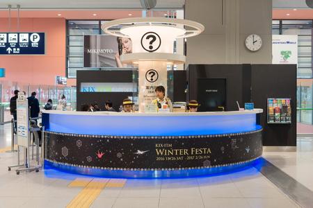 OSAKA,JAPAN-NOV 30: Information centre service inside the Kansai International Airport on November 30,2016. Kansai International Airport (KIX) is one of Japan's most important international airports.
