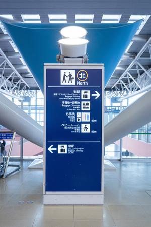 OSAKA,JAPAN-NOV 30:Passengers information board inside the Kansai International Airport on November 30,2016. Kansai International Airport (KIX) is one of Japan's most important international airports.