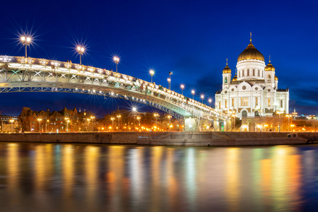 Cathedral of Christ the Saviour at twilight time in Moscow,Russia.