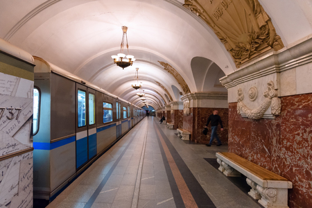Moscow, Russia-APR8,2018 : Train arrived platform of metro station on April8,2018 in Moscow, Russia. Moscow metro stations is a rapid transit system serving have very beautiful architectural design.