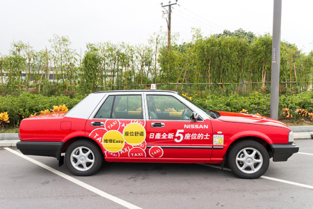 Nissan Taxi 2013 Model in Hong Kong Market