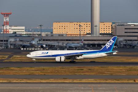 ANA が羽田羽田空港へ着陸
