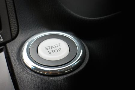 Stop Engine 시작, 차 시작, 필요없는 열쇠
