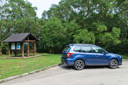 Hong Kong, China May 12, 2014 : Subaru Forester 2014 Option Test Drive on May 12 2014 in Hong Kong.