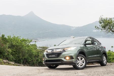 Hong Kong, China April 26, 2018 : Honda Vezel 2018 Test Drive Day April 26 2018 in Hong Kong. Editorial