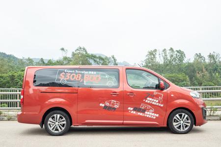 Hong Kong, China Oct 19, 2018 : Peugeot Traveller 2018 Test Drive Day Oct 19 2018 in Hong Kong.