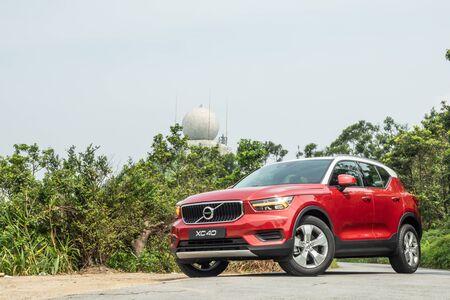 Hong Kong, China July, 2019 : Volvo XC40 Test Drive Day on July 19 2019 in Hong Kong.