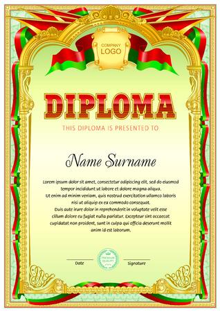 stock certificate: Diploma vintage design template